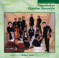 CD In Memory of Hideo Saito